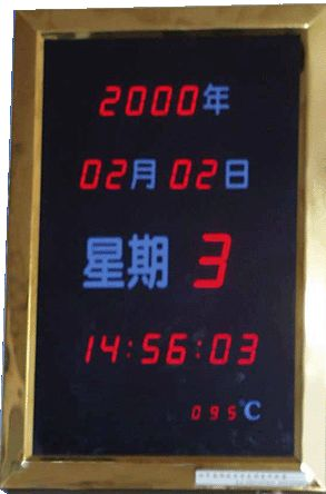 单片机 led显示电子钟
