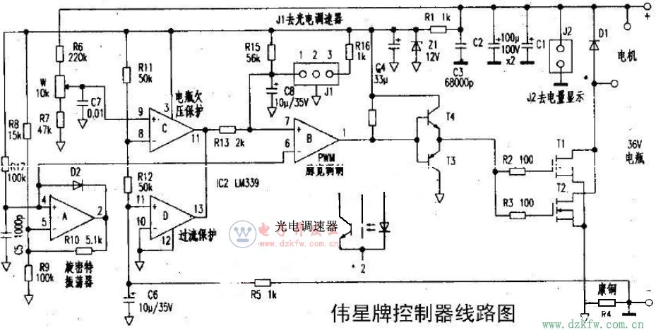电动车36v电瓶充电器电路图 汽车电池充电器电路图