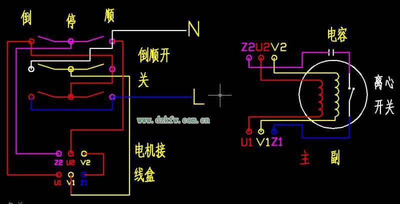 图解倒顺开关的接法 倒顺开关接线图 两相倒顺开关接线图 220v倒顺开关接线图
