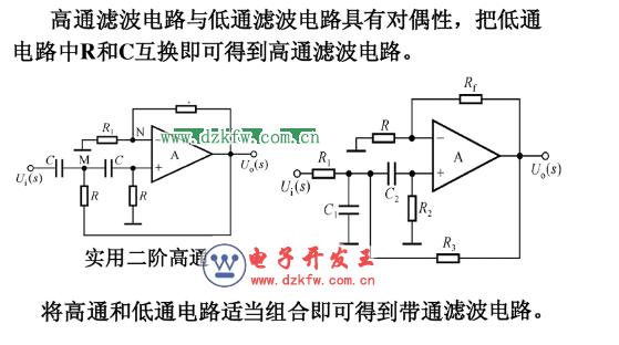 低通滤波器电路图大全(六款低通滤波器电路设计原理图