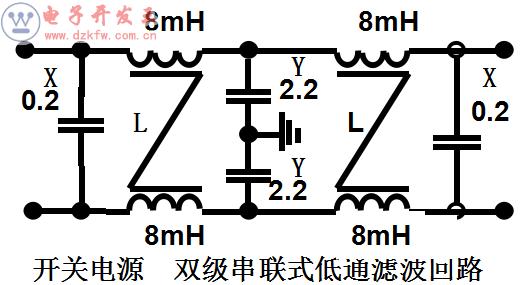 【图文详解】滤波器电路合集