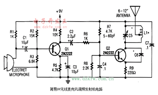 简易9v无线麦克风调频发射机电路图