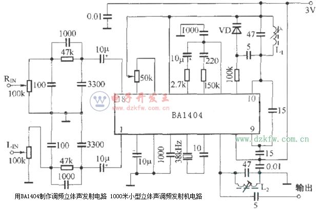 用ba1404制作调频立体声发射电路 1000米小型立体声调频发射机电路